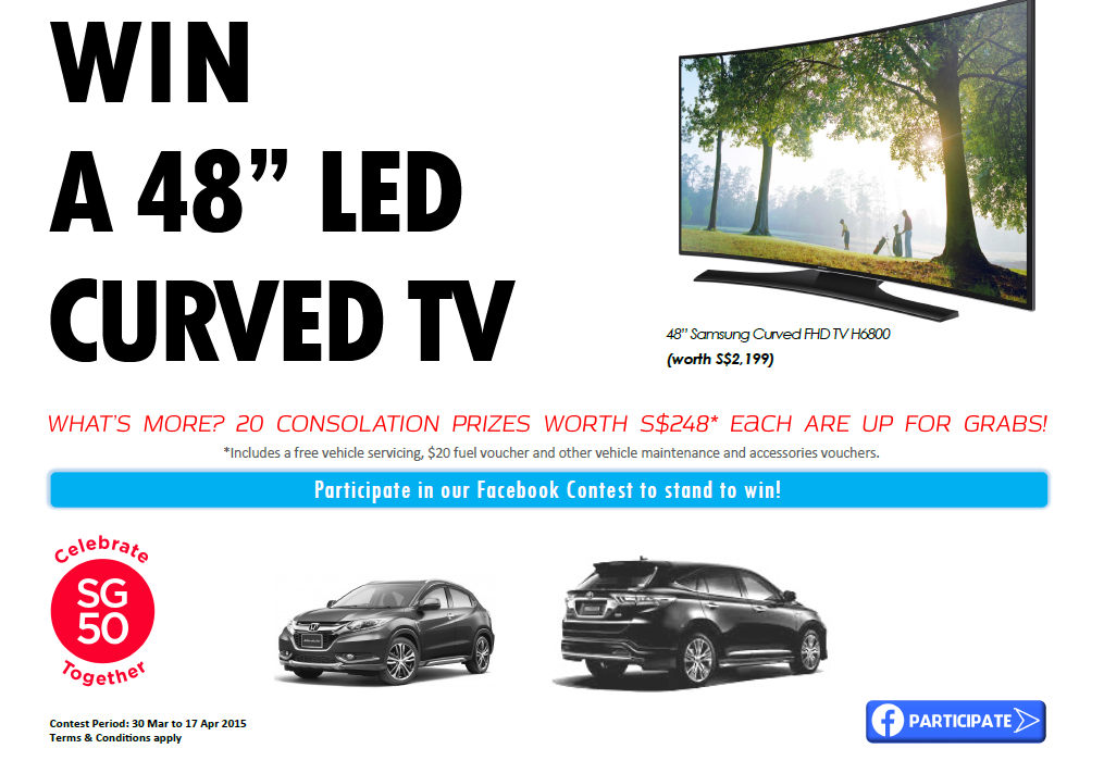 Win A 48″ LED Curved TV